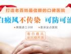 江蘇省無錫蘇州白癜風醫院-白癜風會給青少年帶來哪些傷害