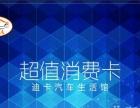 重庆积分卡制作重庆PVC卡制作重庆制卡厂家