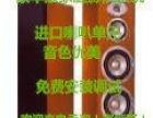 陈经理:专业点歌系统和音响系统维护和售后