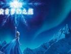 2018安吉梦幻之旅冬令营全新升级!开启梦幻成长!