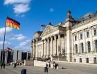 杭州德国留学,找德国留学咨询专家就选桔欧教育