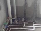 专业水电维修,贴瓷砖,防水