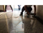 专业环氧地坪漆 自流平防腐工程施工 来电八折