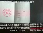 2018年沈阳家庭教育指导师考试家庭教育培训