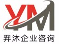 集团公司在郑州注册需要什么手续