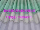 4mm瓦楞板 实心耐力板 各种颜色 可定制生产面板