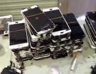 苹果手机爆屏修复,主板维修