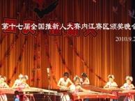 内江市中区知音琴行-古筝.琵琶专业教学培训中心