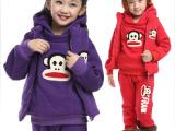 2013冬装新款童装 韩版童运动套装 儿童加绒卫衣 童装卫衣套装