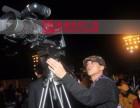 保定个人写真拍摄 专题片拍摄制作 晚会活动拍摄