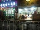 赤岗路一线饮食商铺转让人流晚现有饮食证可明火!