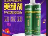 山东鲁瓷美缝剂生产基地 环保净味美缝剂生产代加工值得信赖