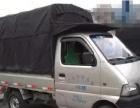 榕城五菱厢式货车出租、搬家、货运、长短途运输