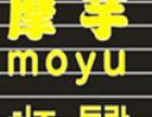 魔芋韩国年糕火锅加盟