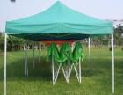 2018夏季展会活动帐篷群 遮阳帐篷批发 广告帐篷 定制批发