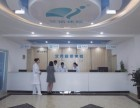芜湖艾诺体检中心
