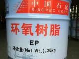 中國石化環氧樹脂E44