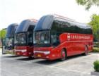 西安到苍南客车时刻表/多久可以到?(在哪里乘车?+多少钱?
