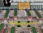 出售平邑150㎡商业街卖场45万元