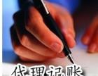 广州各地区专业办理公司注册,工商年检,工商代办等业务