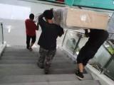广州居民搬家公司