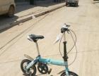 超低价处理全新14寸折叠变速自行车