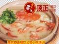 绍兴潮汕营养海鲜砂锅粥技术配方全教不控制原材料