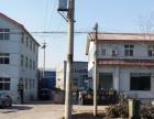 滨海新区汉沽邻路办公楼、商铺、厂房招租(可分租)