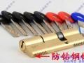 上海安装维修防盗门锁 上海房门锁更换 更换锁芯