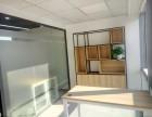 下城区长浜路东新路小型办公室出租,房租便宜