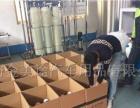 供应汽车玻璃水生产设备 一机多用 可多样化生产
