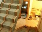 上海别墅水泥实木楼梯 水泥楼梯打木龙骨 实木家庭楼梯