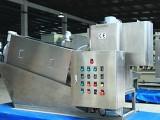 潍坊优隆环保设备叠螺污泥脱水机生活污泥脱水设备不锈钢叠螺机