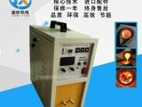 广东建昕单相220V手提式熔金炉熔银炉熔铜炉熔铁炉