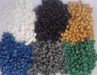 LCP再生塑料进口报关