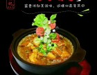 卤福记啵啵鱼加盟2018创业项目