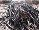 江门江海区高压电缆回收多少钱一斤