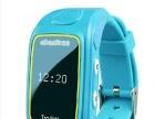 智能健康手环 儿童安全手表手机 公司单位发礼品**