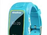 智能健康手环 儿童安全手表手机 公司单位发礼品