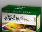 米箱、米盒、不干胶封口贴、商标封口贴