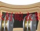钟楼区新闸晾衣架维修 钢丝绳、卫浴五金灯具安装