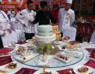 天津新东方烹饪学校招生进行中最好的厨师学校