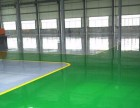 东莞市寮步镇专业防静电地坪漆工程有限公司
