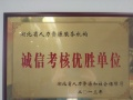 襄阳专业社保公积金代理,签正规订代理协议