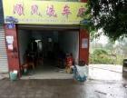 重庆周边-江津仁沱80平米汽车美容店转让,中介勿扰