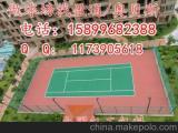 汪场岳口黄潭丙烯酸球场材料造价/丙烯酸篮球场一公斤造价