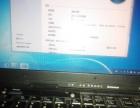 ThinkPad/IBM R400系列 笔记本