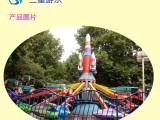 超刺激的儿童公园游乐场设备自控飞机三星游乐设备厂家专业生产