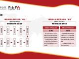 厦门公司注册会计代理记账-口碑财税