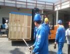 青岛开发区搬家公司
